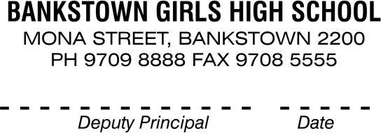SCHOOL OFFICE 2A - $43.75 incl gst.