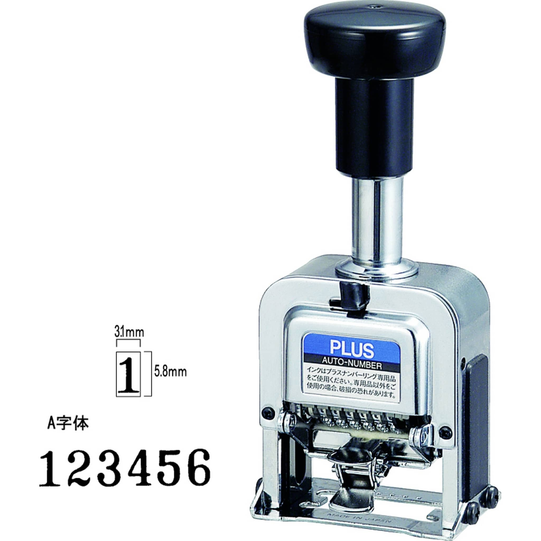 PLUS A 6 Wheel Automatic Numbering Machine $199.80 incl. gst