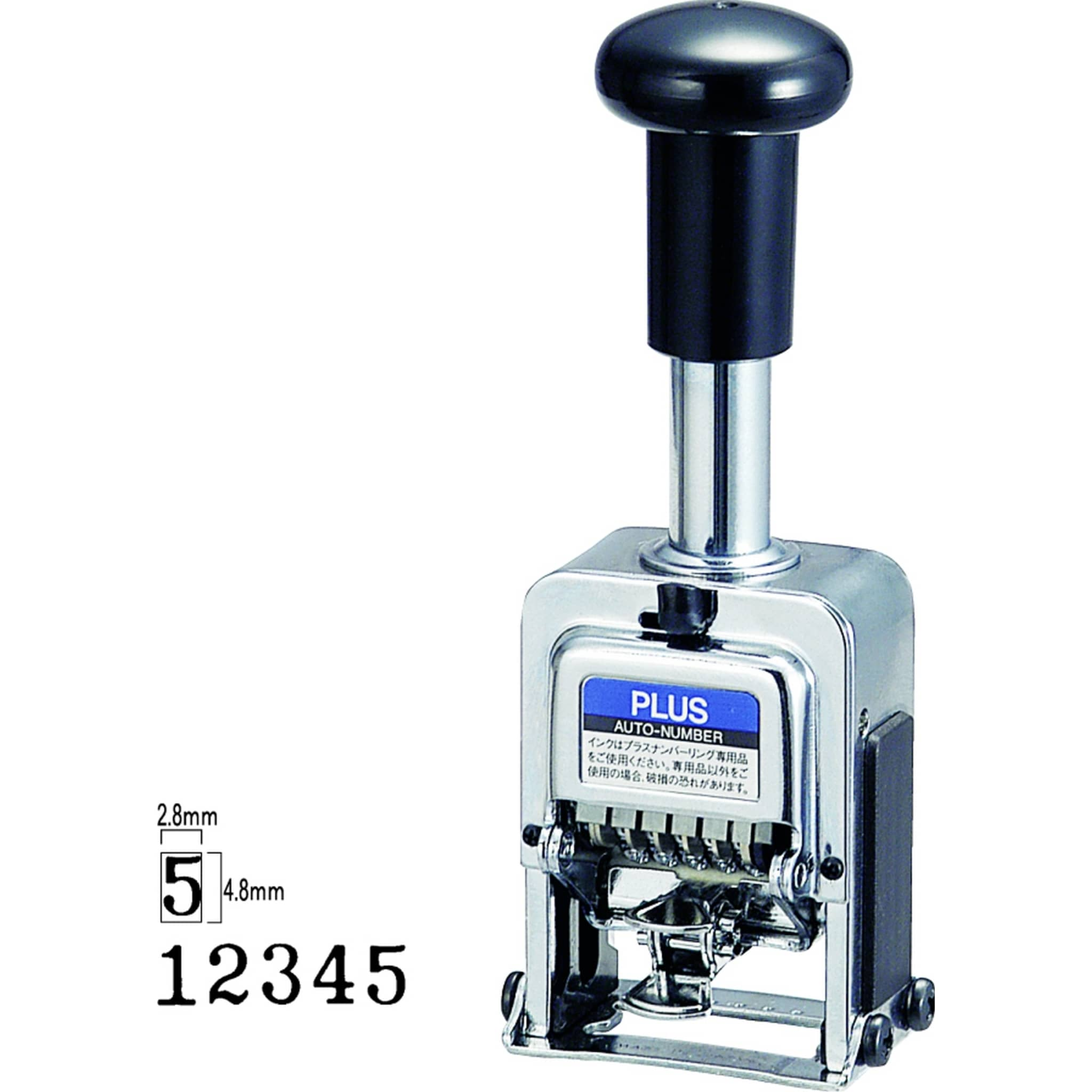 PLUS B 5 Wheel Automatic Numbering Machine $199.80 incl gst.