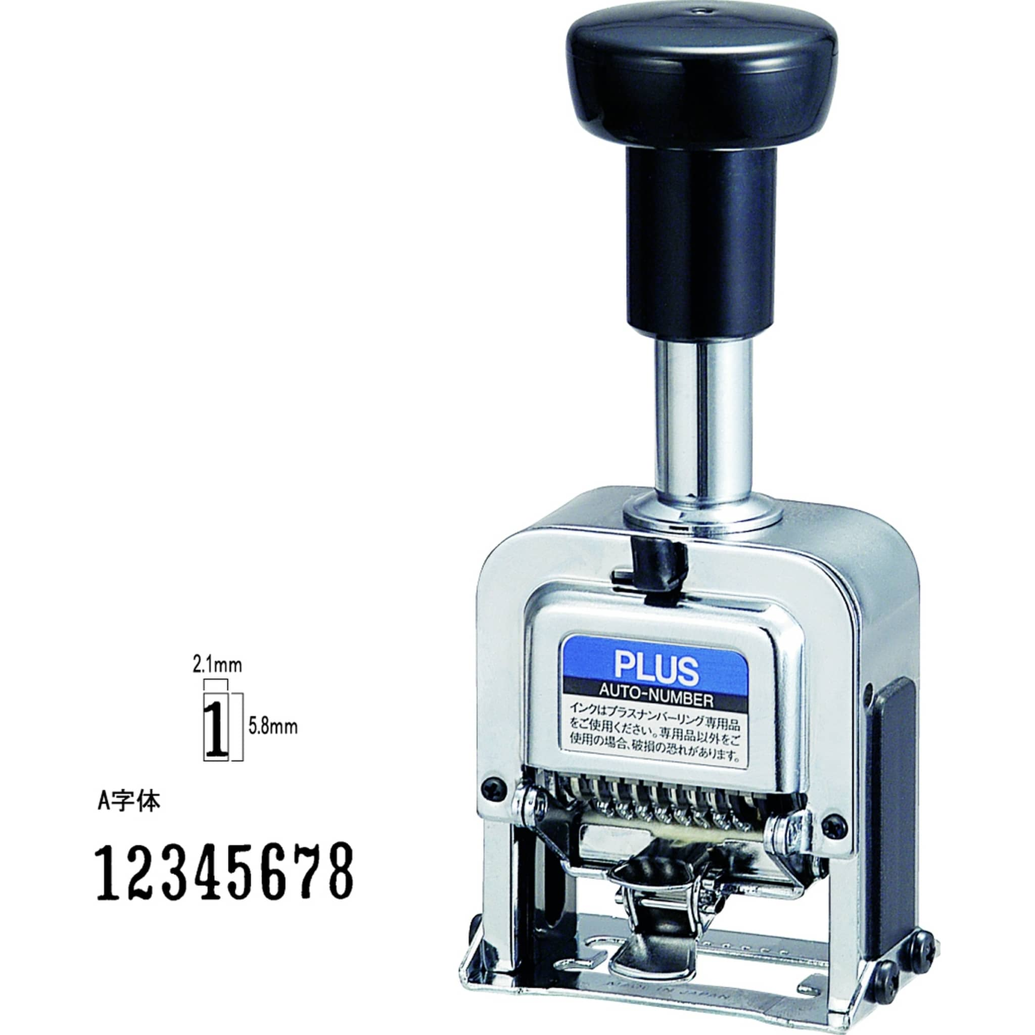PLUS E 8 Wheel Automatic Numbering Machine $336.80 incl. gst