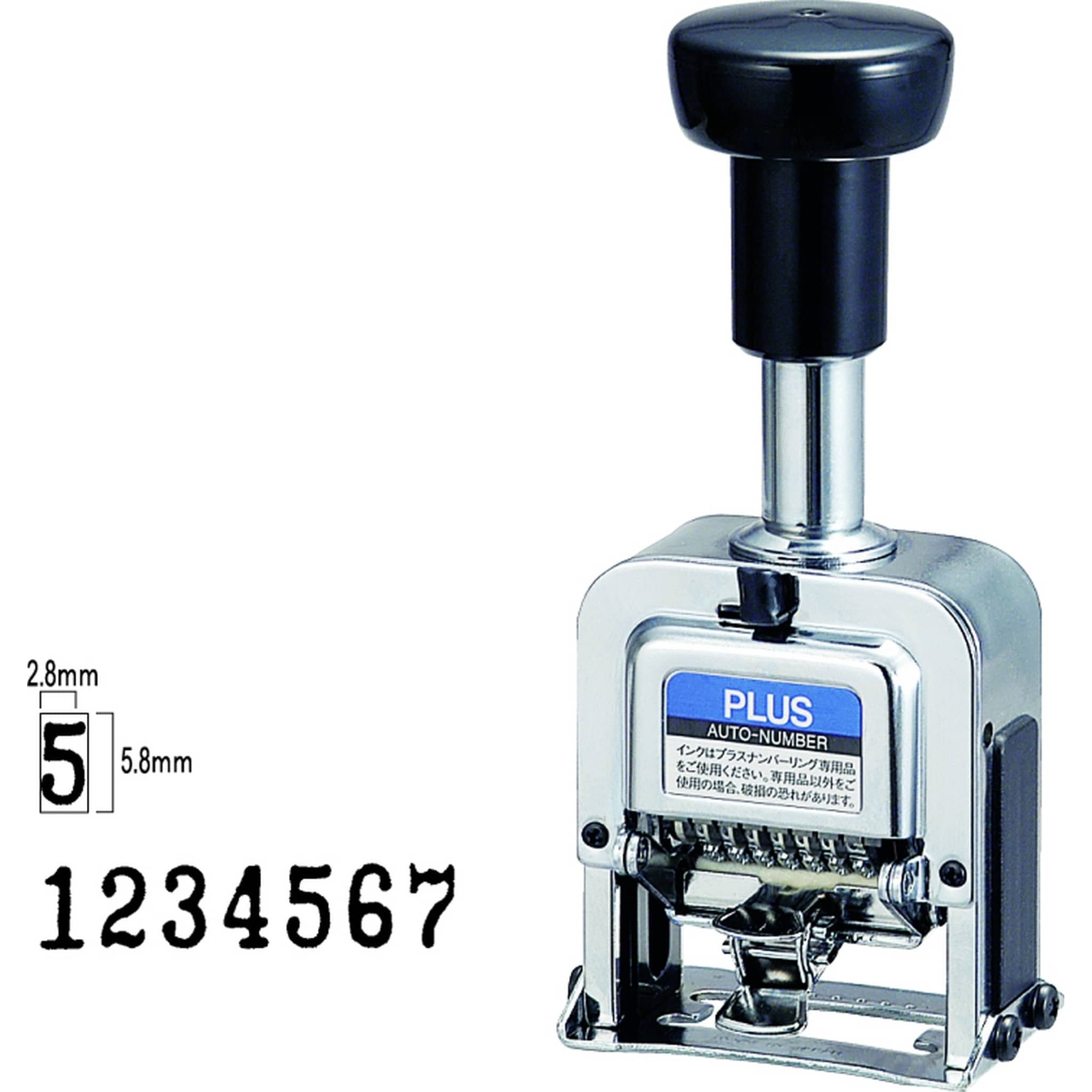 PLUS F 7 Wheel Automatic Numbering Machine $223.65 incl. gst