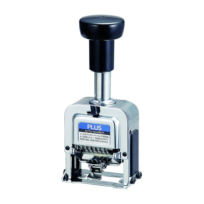PLUS S 12 Wheel Automatic Numbering Machine $308.20 incl. gst.